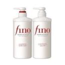 88VIP、预售: SHISEIDO 资生堂 FINO 美容复合精华洗发水 550ml +护发素 550ml74.1元包邮包税(需付定金20元,5日付尾款)