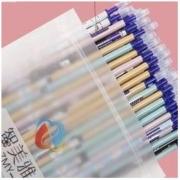 CHIMAY 智美 DZBX02 可擦笔芯 20支 送2支可擦笔+1个橡皮