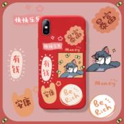 YINUO 以诺 印花手机壳 多机型可选