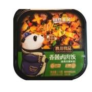 惠川 自热 香菌鸡肉饭2盒14.6元包邮(双重优惠)