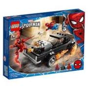 百亿补贴: LEGO 乐高 Marvel 漫威超级英雄系列 76173 蜘蛛侠和恶灵骑士对战屠杀125元包邮