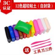 白 菜价!FILA DAS 12色超轻黏土(送工具刀3件)¥1.90 0.7折 比上一次爆料降低 ¥23.1