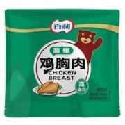 BERRY 百利 即食鸡胸肉 100g*6包12.8元包邮(需用券)