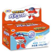 milkfly 妙飞 高钙乳酪 100g*2盒