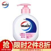 Walch 威露士 健康抑菌洗手液 525ml *10件