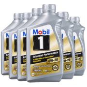 Mobil 美孚 1号 全合成机油 金装长效 EP 0W-20 1Qt 6瓶装