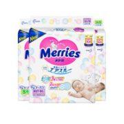 Merries 妙而舒 婴儿纸尿裤 NB90片*1包+S82片*2包*3