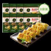 PLUS会员! bibigo 必品阁 韩式王饺子 250g*8包(粉条2+烤肉2+传统2+泡菜2)