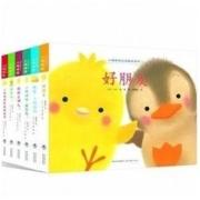 《小鸡球球成长绘本系列》全套6册