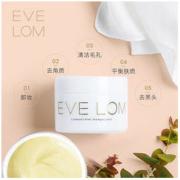 EVE LOM 伊芙兰 卸妆洁面膏 200ml