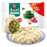 PLUS会员:思念  猪肉荠菜水饺 1.08kg 54只 *3件