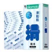 日本进口 冈本新品 滑感颗粒情趣避孕套 18只组合装