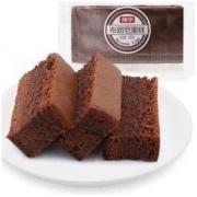 桃李 巧克力味布朗尼蛋糕 180g*3盒19.9元包邮(需用券)