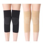 梵洁 薄款运动弹力护膝 三双装9.9元包邮