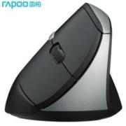 RAPOO 雷柏 MV20 无线鼠标