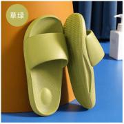 ASIFN 安尚芬 LT-2061 女士家居拖鞋 36-41码7.9元包邮(需用券)