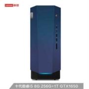 22点:联想(Lenovo) GeekPro 台式电脑主机 (i5-10400F 8G 1T 256G SSD GTX1650 )