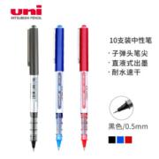 Uniball 三菱 UB-150 中性笔 0.5mm 10支装 黑色 *3件
