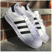 Adidas 阿迪达斯 FU7712 金标贝壳头休闲鞋*2件 618元(合309元/件)