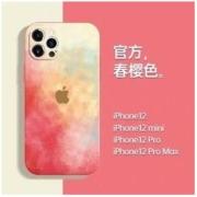FICCIO 菲茨 苹果全系列 液态硅胶手机壳
