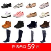 鞋柜 女鞋组合