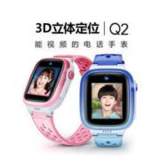 小天才 智能手表 Q2 暮光粉