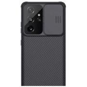 NILLKIN 耐尔金 三星 Galaxy S21 Ultra 手机壳