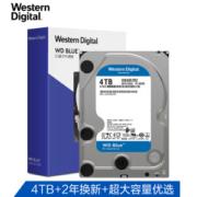 WD 西部数据 Blue(蓝盘) 64MB 5400RPM 机械硬盘 4TB(WD40EZRZ)