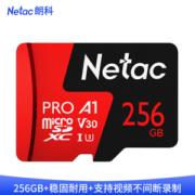 Netac 朗科 P500 PRO microSDXC A1 UHS-I U3 TF存储卡 256GB155.9元包邮(需用券)