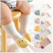 CHIPEI BABY 智贝婴 婴儿纯棉袜子 5双