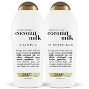 Ogx 欧姬丝 椰子奶滋润柔顺洗发水+护发素 750mlx2瓶
