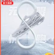 PEAK 匹克 悦跑8代 E02167H 中性款运动跑鞋