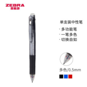 ZEBRA 斑马 J3J2 三色中性笔 黑色 *4件