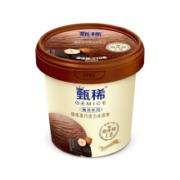 限地区:伊利 甄稀 榛果黑巧克力 雪糕 270g *5件62.4元(折合12.48元/件)