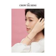CHOW TAI SENG 周大生 S1HC0008-2 银925心饰手链149元包邮(需用券)