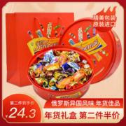混合巧克力糖果新年礼盒 450g18.6元包邮(需用券)