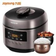 Joyoung 九阳 Y50C-B2501 智能电压力锅 5L 双胆