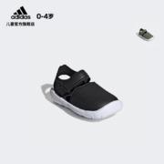 5日0点、38节预告:adidas 阿迪达斯 FW6042 婴童训练运动鞋109元包邮(需用券)