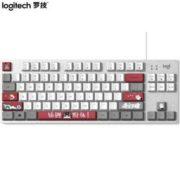 吾皇锦鲤!Logitech 罗技 吾皇万睡系列 K835机械键盘 84键  TTC轴 红轴