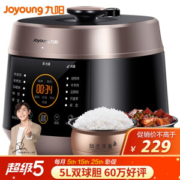 Joyoung 九阳 Y-50C82 电压力锅