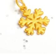 盛爵 女士足金雪花圣诞吊坠 送银链79元包邮(需用劵)