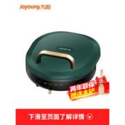 Joyoung 九阳 JK30-GK121 电饼铛