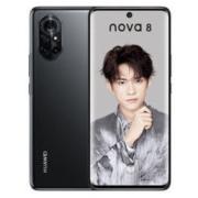 HUAWEI 华为 nova 8 5G手机 8GB+128GB 亮黑色