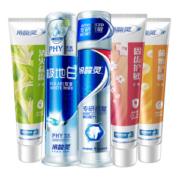 冷酸灵 全家福抗敏感牙膏套装 7件套 一年用量39.8元包邮