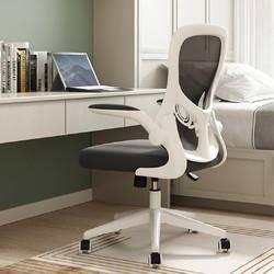 Hbada 黑白调 HDNY163WM 电脑椅 (白色五爪款)