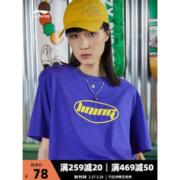 LI-NING 李宁 AHSQ412-3 情侣款运动T恤78元包邮