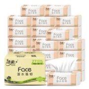 C&S 洁柔 Face系列 抽纸 3层*110抽*27包(195*133mm)¥28.33 3.5折 比上一次爆料降低 ¥35.57