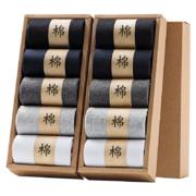 J-BOX 袜子 男 纯棉 吸汗隐形 全棉 浅口袜10双6.9元(需用券)