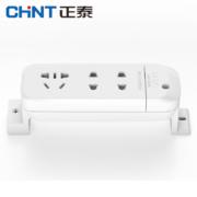 CHNT 正泰 NEA2 多功能无线排插