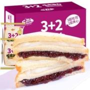 零趣 3+2紫米奶酪夹心吐司面包 400g